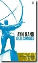rand_atlas
